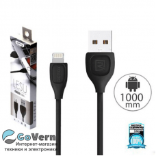 Кабель Remax Lesu RC-050i (USB - Lightning) Black